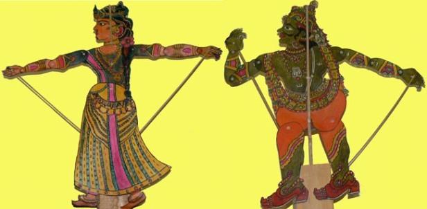 sitarama